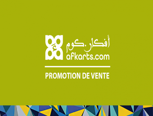 Animation de vente à Marrakech