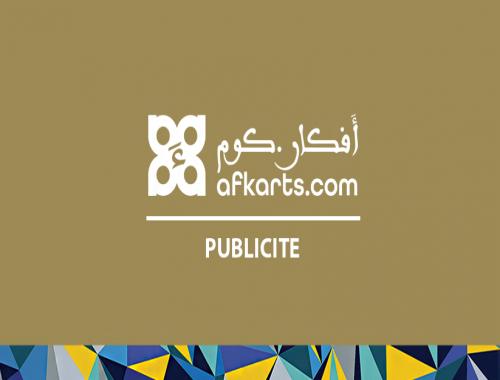Signalétique Enseignes publicitaire lumineuse à Marrakech – Signboards, Signage Marrakesh
